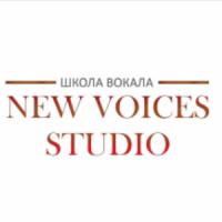 Логотип школы вокала New Voices Studio