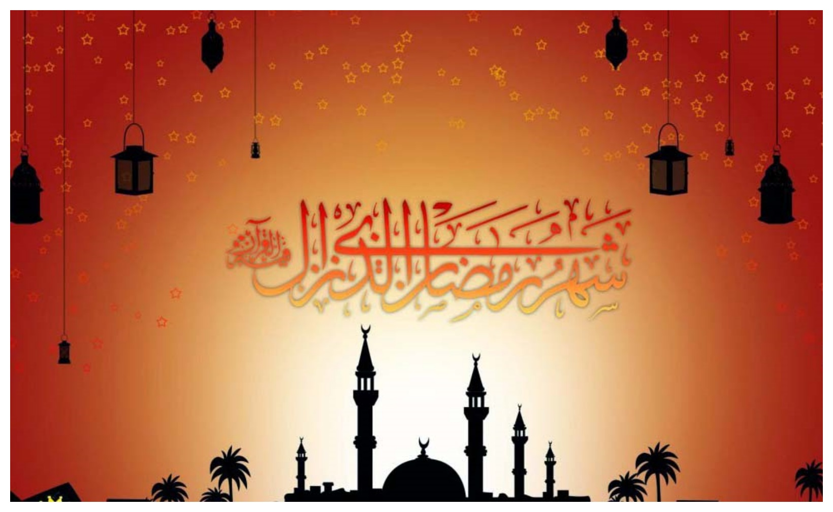 Latest Most Islamic High Definition Wallpapers For Desktop