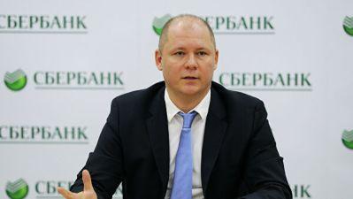 Источник сообщил об уходе вице-президента Сбербанка в отставку