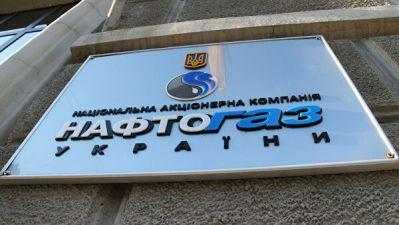 """""""Нафтогаз"""" надеется на скорое заключение соглашения с """"Газпромом"""""""