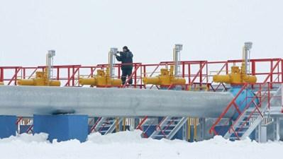 """В """"Нафтогазе"""" оценили значение соглашений по газу для Украины"""