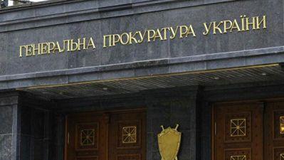 Суд в отношении экс-беркутовцев будет продолжен, заявили в ГПУ