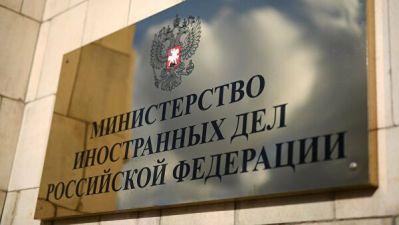 МИД предупредил россиян об эвакуации на юго-востоке Австралии