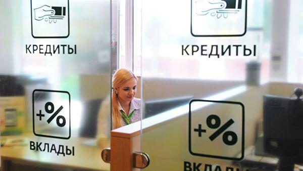 Эксперты назвали самых закредитованных заемщиков в России