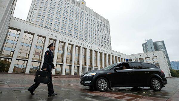РБК: Чуйченко и Голодец не войдут в новое правительство