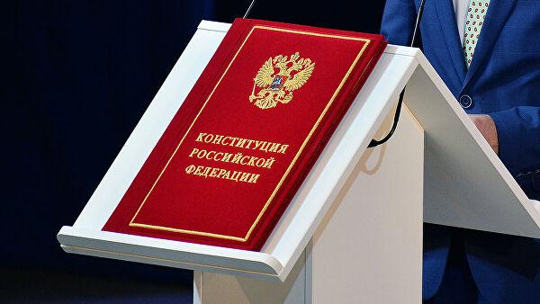 В Госдуме раскрыли порядок принятия поправок в Конституцию