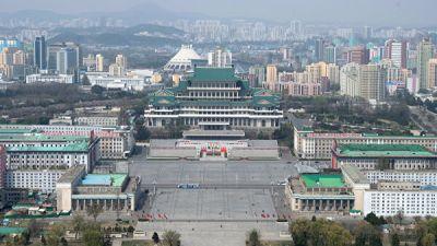 Спецпредставители Южной Кореи и США обсудили пленум ЦК партии КНДР