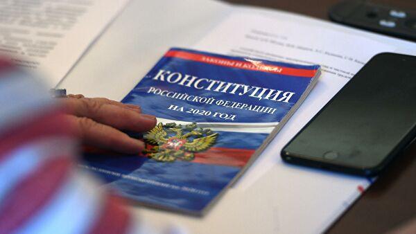 ЦИК предложил разрешить голосовать по Конституции в течение трех дней