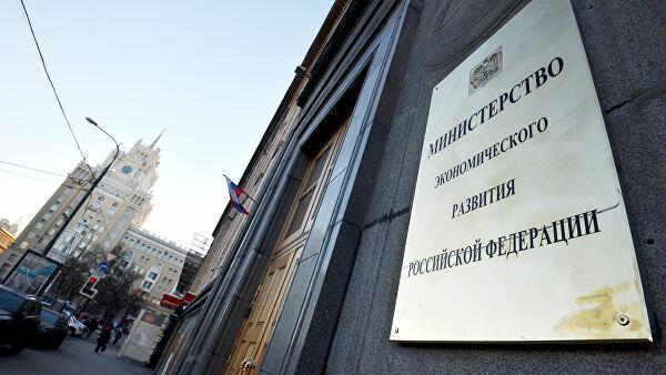 Мишустин назначил Илюшникову замглавы Минэкономразвития