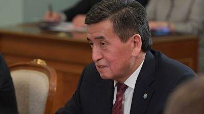 Президент Киргизии заявил о недопустимости искажения истории