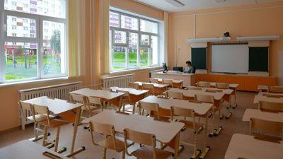 Федеральные субсидии могут разрешить использовать для ремонта школ
