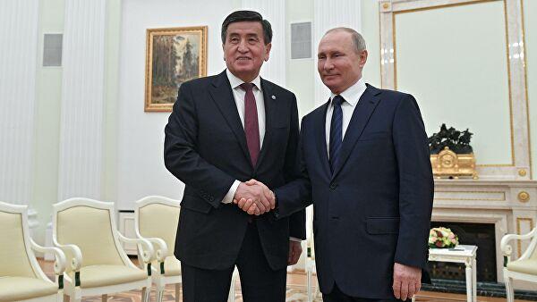 Путин назвал Россию ключевым торгово-экономическим партнером Киргизии