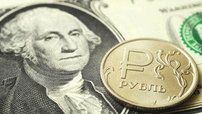 Эксперты оценили снижение российских вложений в американский госдолг