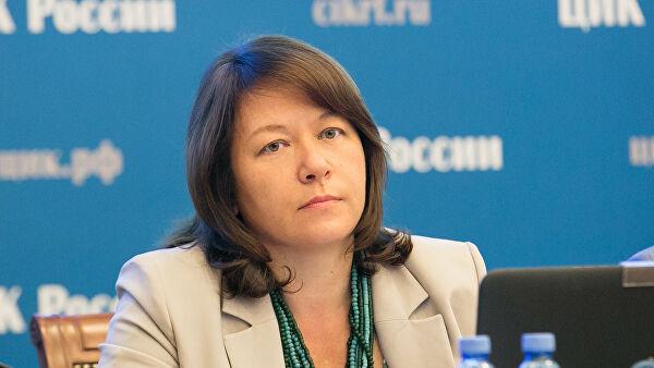 В ЦИК рассказали о назначении голосования по поправкам в Конституцию