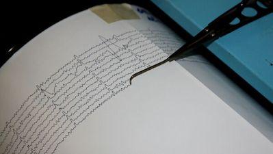 У Чили произошло землетрясение магнитудой 5,6