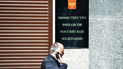"""Минфин анонсировал сокращение """"обеспечивающих"""" отделов в ведомствах"""