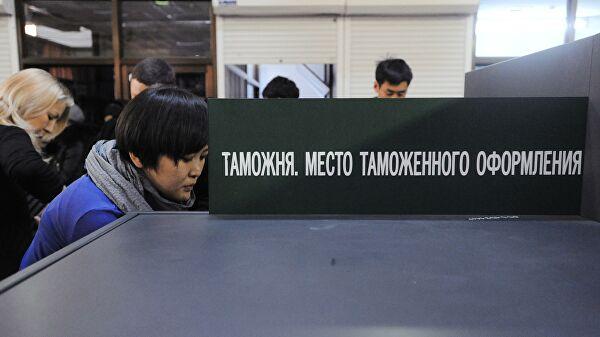 На Дальнем Востоке проведут реорганизацию ряда таможен