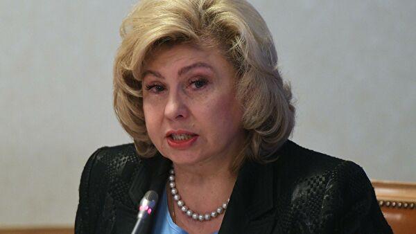 Москалькова: Таджикистан не принимает граждан, подлежащих выдворению