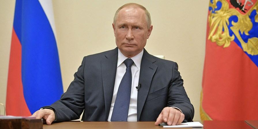 Путин поручил к 1 мая подготовить план развития строительства и ипотеки