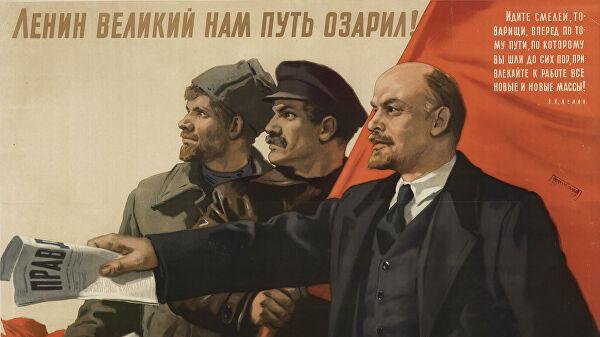Дедушке Ленину — 150 лет. Что вы о нем не знали?
