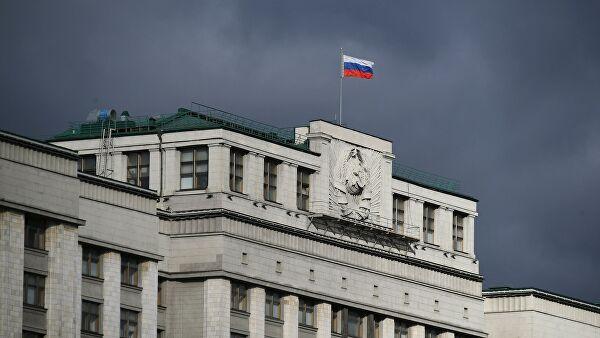 Депутаты Госдумы сдали декларации о доходах
