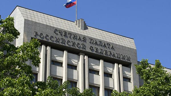 Счетная палата выявила ряд проблем в геологоразведке