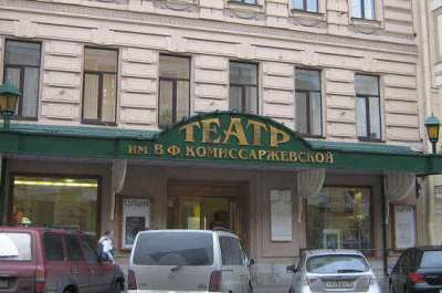 78 лет назад в блокадном Ленинграде состоялось открытие Театра имени Комиссаржевской