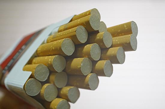 Государства ЕАЭС гармонизируют акцизы на табачную продукцию