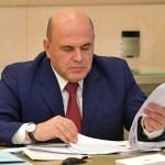 Мишустин заявил о быстром восстановлении экономики РФ