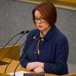 Набиуллина рассказала о главных плюсах и минусах цифрового рубля