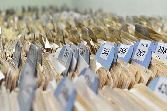 Регионам добавят денег на перевод архивов ЗАГС на русский язык