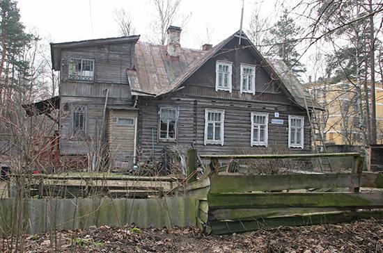 Регионы могут получить право утверждать программы по сносу и реконструкции жилья