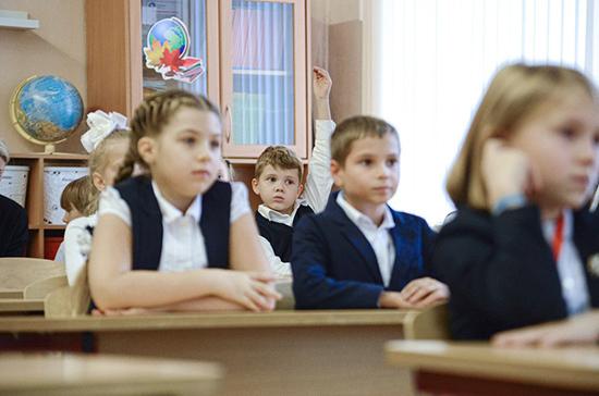 В Подмосковье более 850 школ уйдут на плановые каникулы с 26 октября