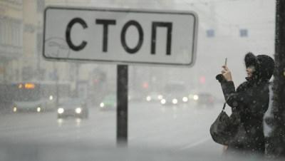 В Росгидромете предсказали первый снег в Петербурге в ноябре