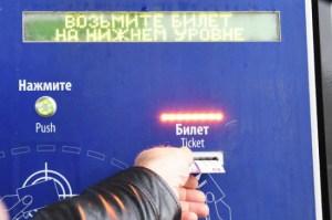 За бесплатный проезд по платным трассам в России будут штрафовать