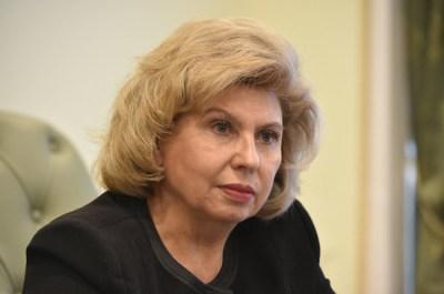 Москалькова призвала пересчитать оплату обучения в вузах из-за дистанционки