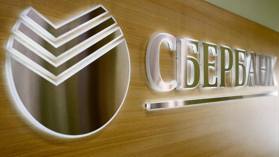 Пользователи сообщили о масштабном сбое в работе сервисов Сбербанка