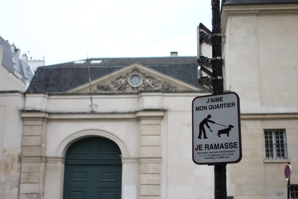 Amour-ville au Marais. Photo © 2010 Alan Miller.