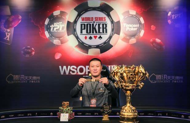 Zhou Yun Peng Wins WSOP China Main Event For $367,000