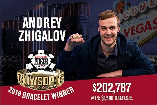 Andrey Zhigalov Wins 2018 World Series of Poker $1,500 H.O.R.S.E. Event