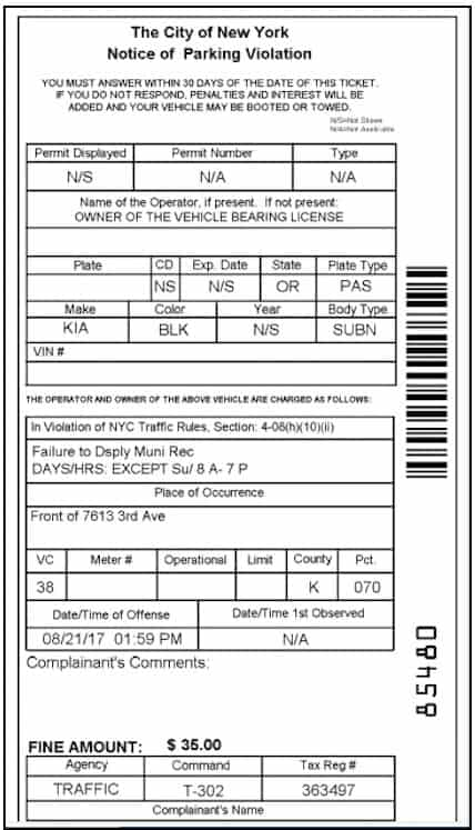 NYS DMV - Enter Your Traffic Ticket Information