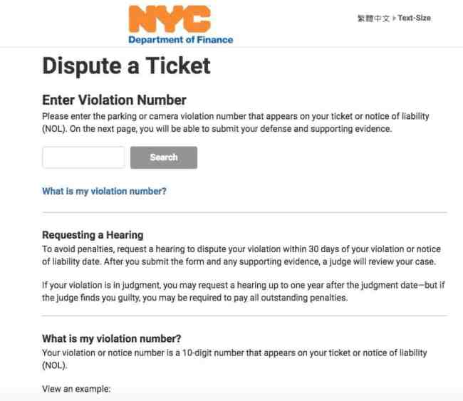 Dispute a parking ticket online