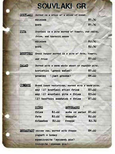 souvlaki menu