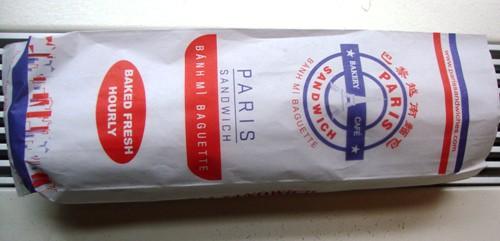 sandwich in wrapper