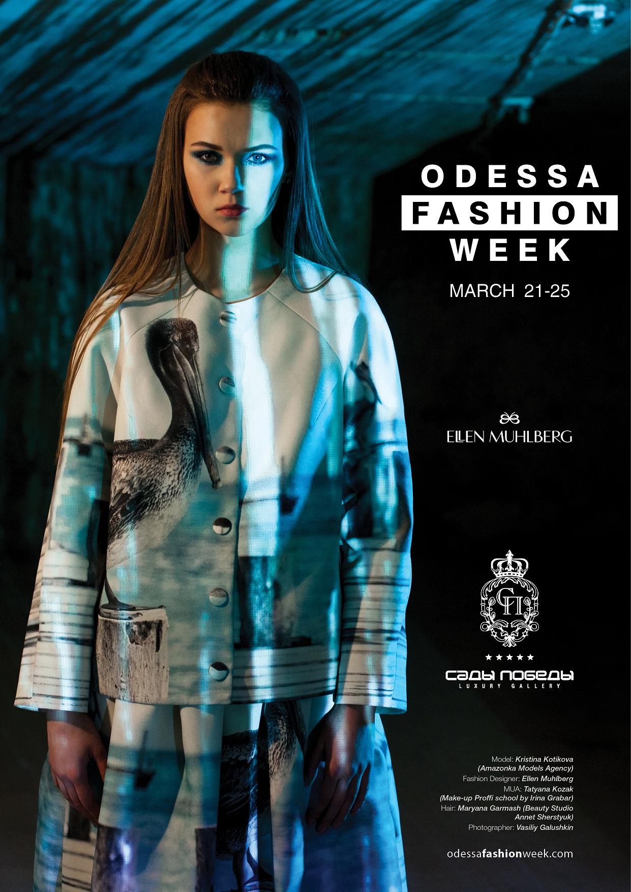 Anastasia Sergeyeva odessa fashion week fw 2018-19 schedule