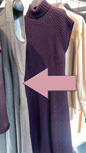 clothes hanging with an arrow pointing on the tailored part