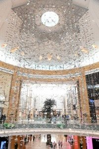 Mall of Qatar Grand Opening 57