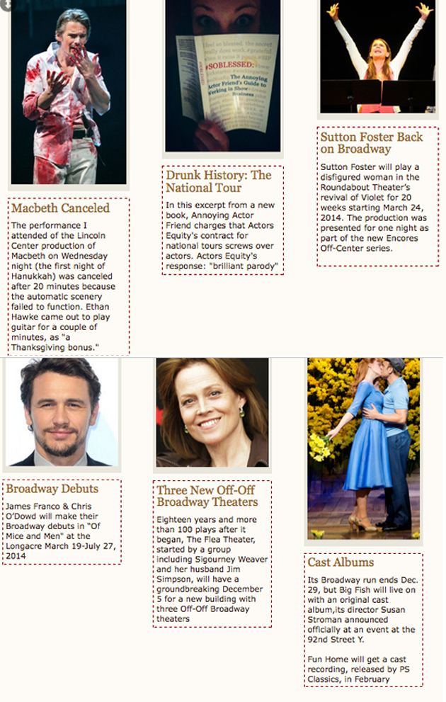 New York Theater Email Newsletter