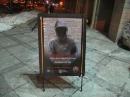 TrayvonMartin1 (630x473)