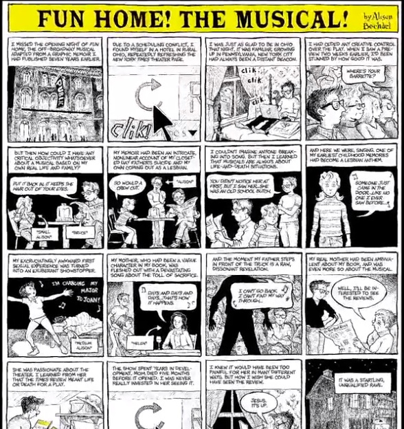 FunHomeJourney